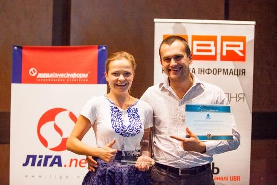 Best Marketing Innovations 2015: награды за инновации