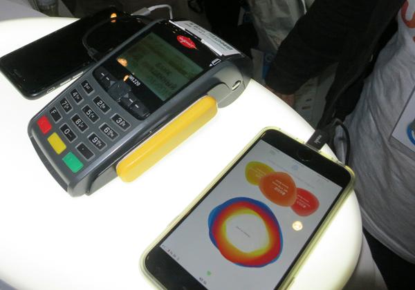Прототип Paybeam