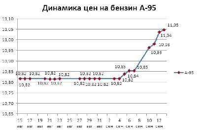 A95_1409_400.jpg