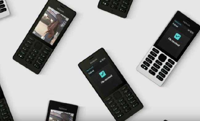 Новый телефон нокиа 2017 год
