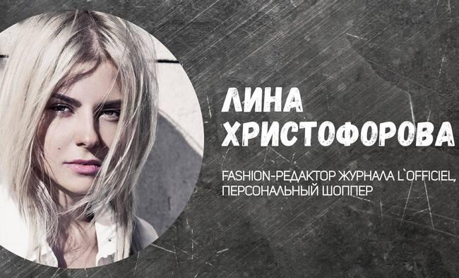 Hristoforova.jpg