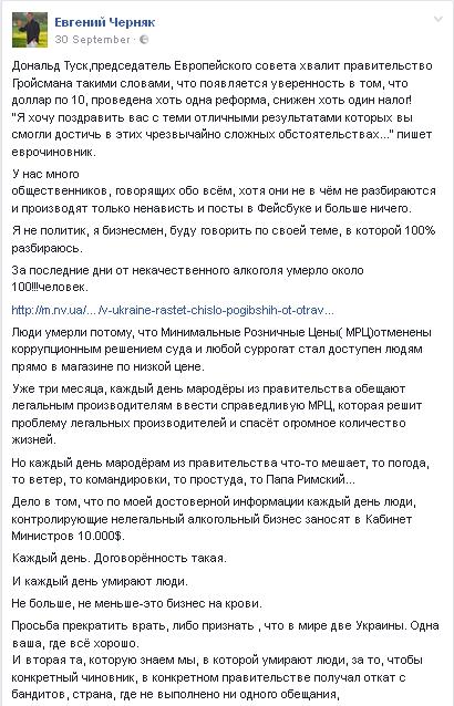 МРЦ Черняк.png