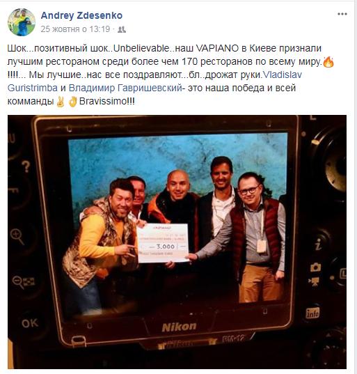 Украинские рестораны Vapiano - лучшие в мире!
