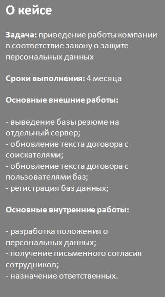 About_Case.jpg