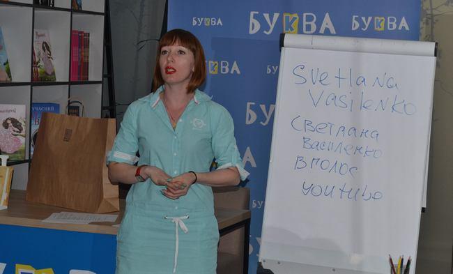 Vasilenko.jpg