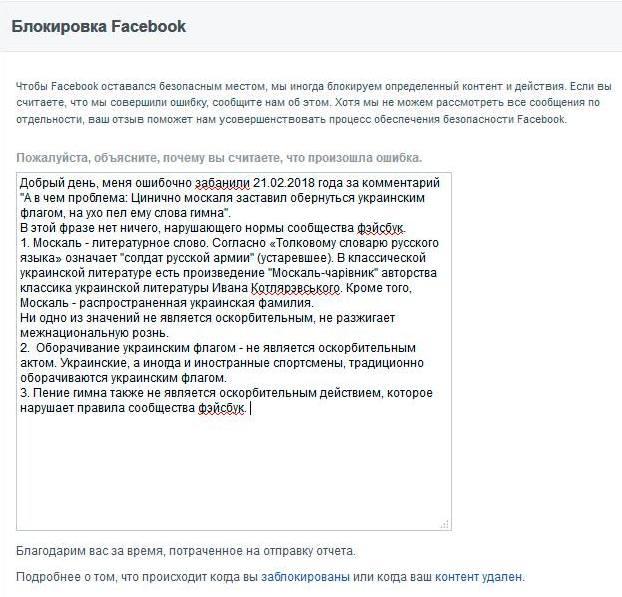 Бовсуновский.jpg
