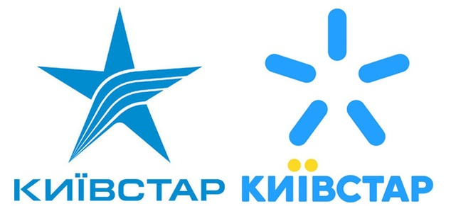 Киевстар ребренд.jpg