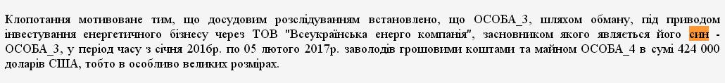 Схема интересов. Луганские скупщики долгов загрузят газом ОПЗ