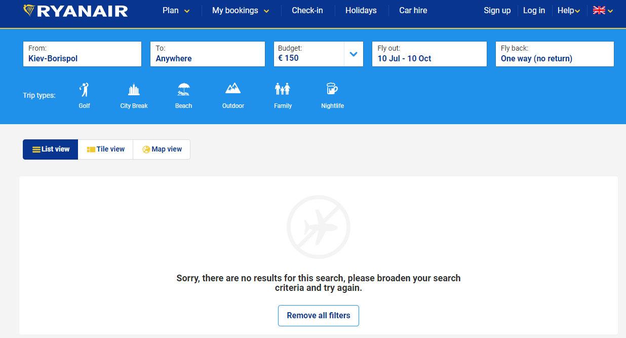Ryanair остановил продажу билетов в Украину