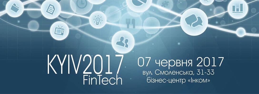 Kyiv FinTech 2017.jpg
