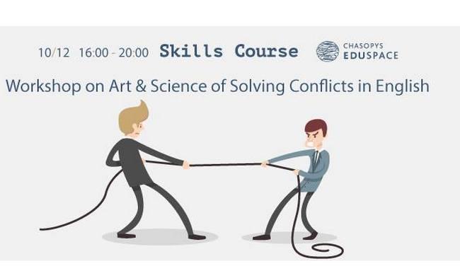 Workshop on Art & Science.jpg