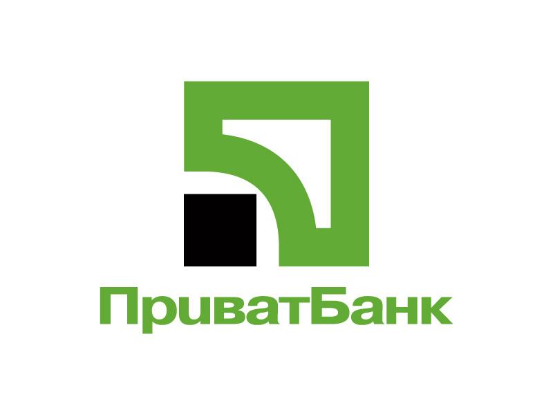 Приват лого.jpg