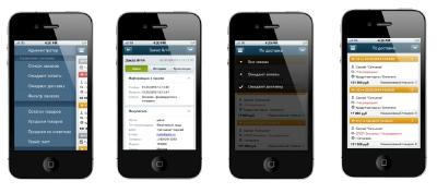 """Топ-5 обновлений платформы """"1С-Битрикс"""" для сайтов"""