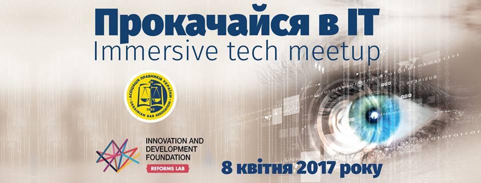 Immersive Tech Meetup.jpg