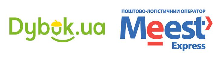 E-commerce: Dybok.ua и Meest Express объединили усилия