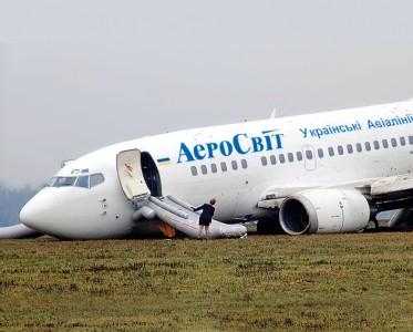 Кто требует от государства Украина $400 млн за крах АэроСвита