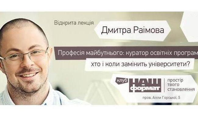 Raimov.jpg