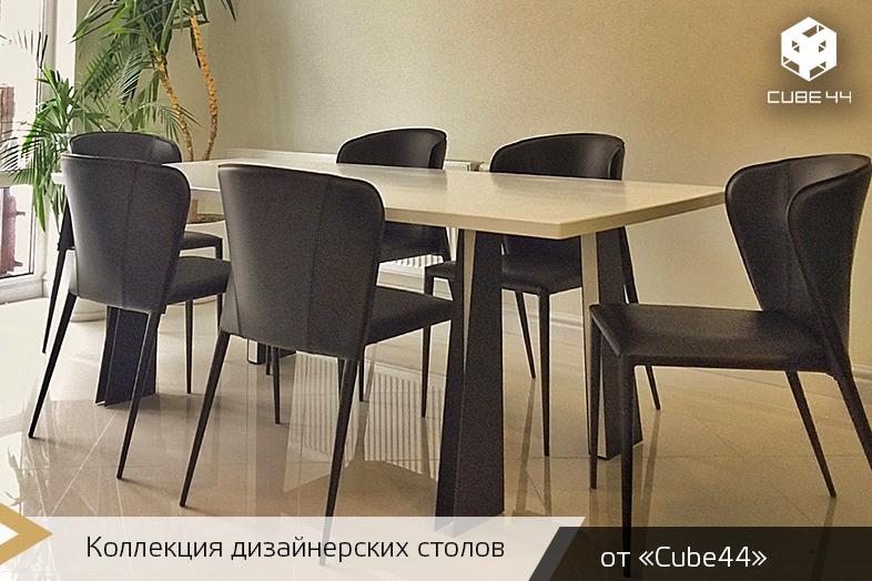 Дизайнерские столы - сердце вашего интерьера