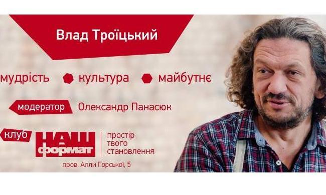 Troitskiy.jpg
