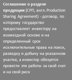 Goncharov_1.jpg
