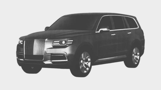 Роспатент показал дизайн новых автомобилей для Путина