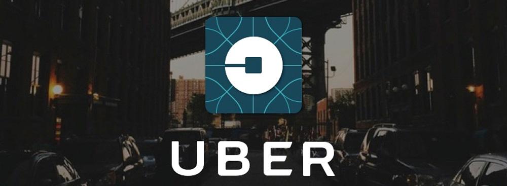 Популярный сервис такси в Украине теперь под надежной защитой