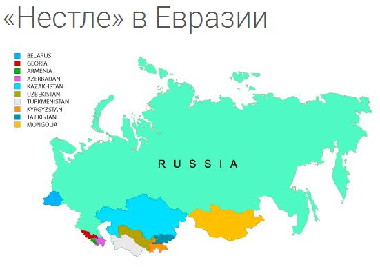 Крым чей? Какие мировые бренды считают полуостров российским