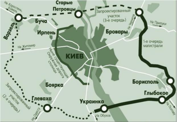 Укравтодор обнародовал план объездной дороги вокруг Киева: карта