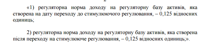 раб.png