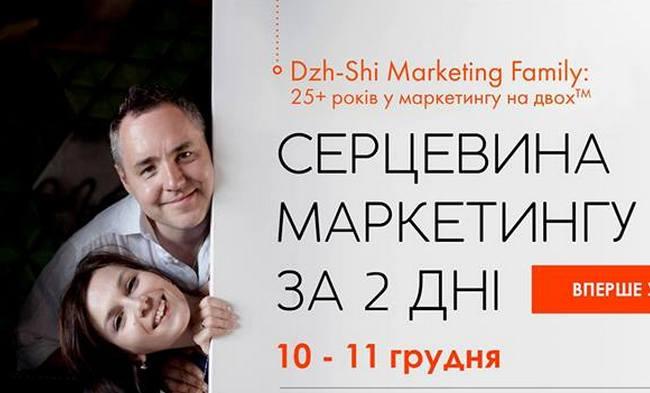 Серцевина маркетинга.jpg