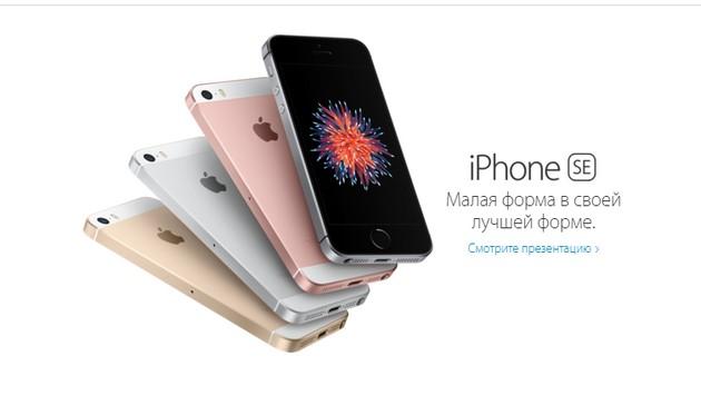 Apple представил новые iPhone и iPad Pro: фото