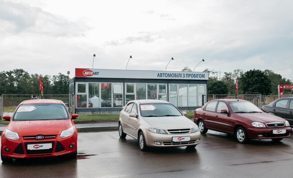 """Новая услуга на рынке автомобилей с пробегом - """"АвтоХИТ"""""""