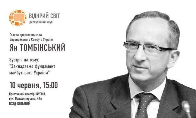 Tombinskiy.jpg