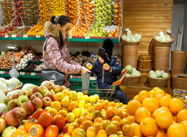 """Супермаркет """"Наш Край 3.0"""" - магазин будущего"""