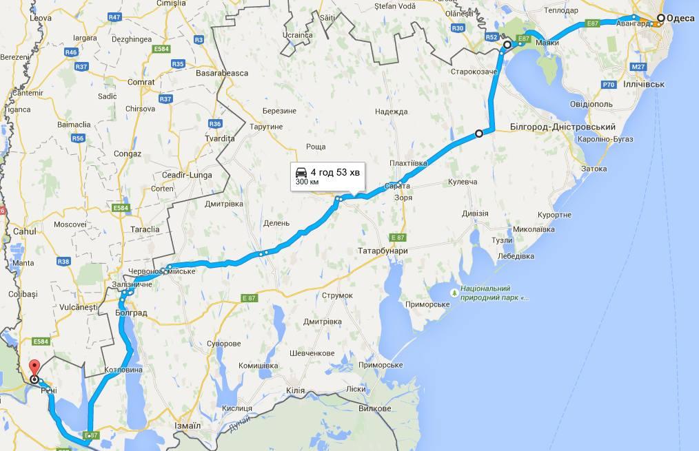 все дороги Украины в 2015