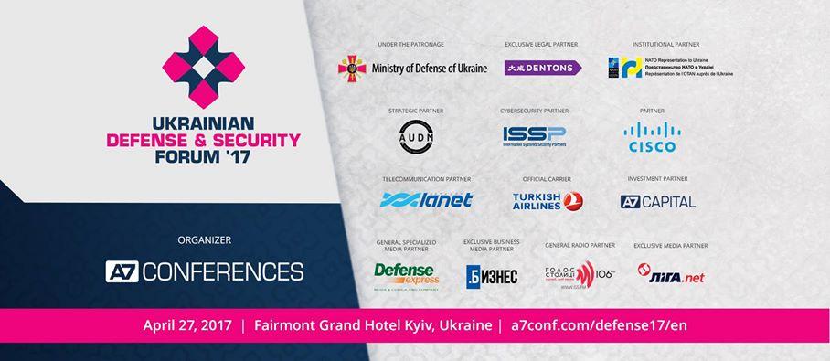 Украинский форум по обороне и безопасности 2017.jpg