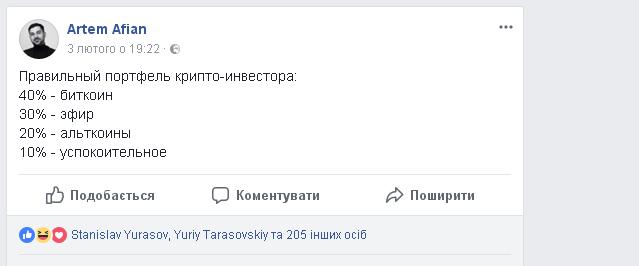 Афян.png