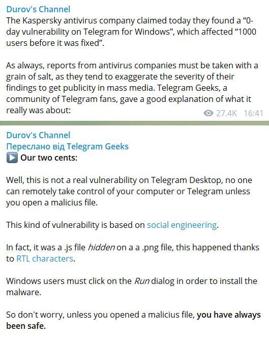 Kaspersky Lab сообщила об уязвимости Telegram (обновлено)