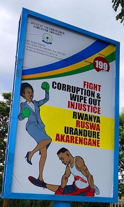 Руанда.JPG