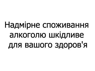 """Хлібний Дар"" получил гран-при ""За превосходное качество"""
