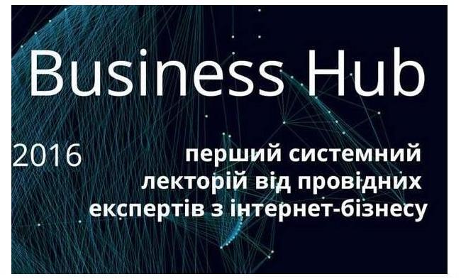 Internet Business Hub.jpg