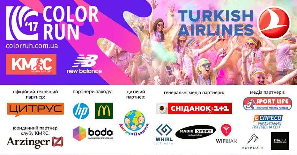 Kyiv Color Run.jpg