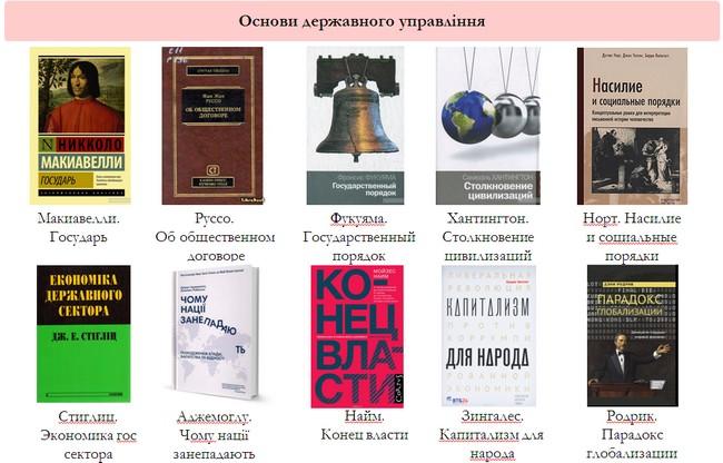 Книги файл 2.jpg