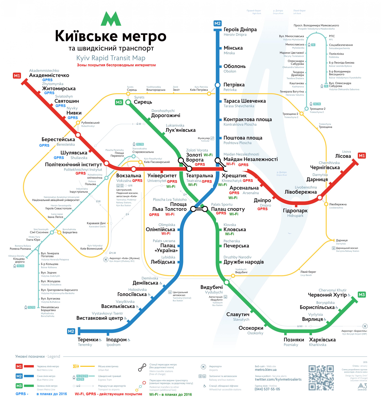 kyiv_metro1.PNG