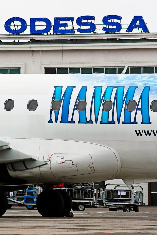 Авиахаб для Саакашвили: что происходит с одесским аэропортом