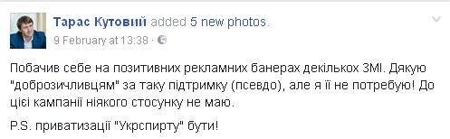 Кутовой бути.png