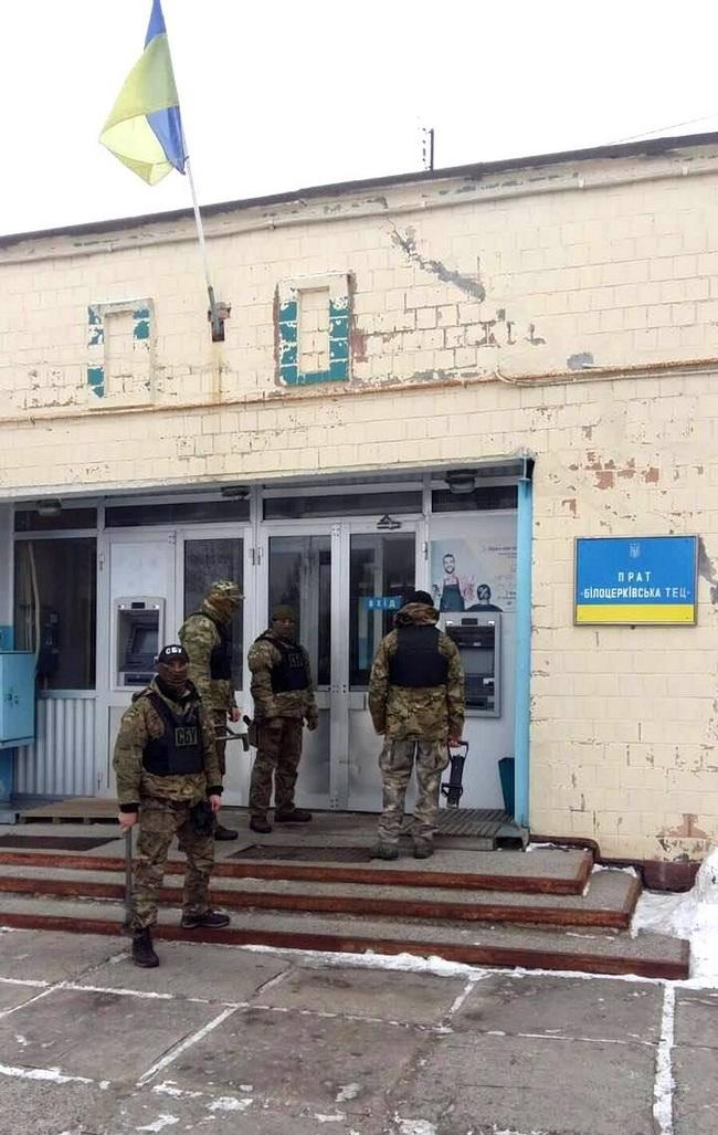 На Белоцерковской ТЭЦ Жеваго проходят обыски