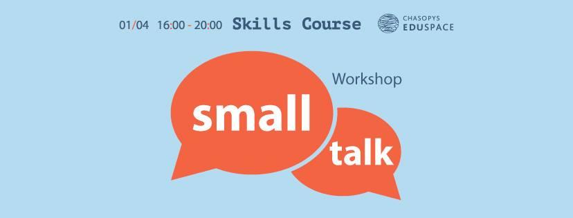 Skills Course on English.jpg