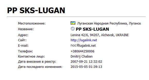 lugan.JPG