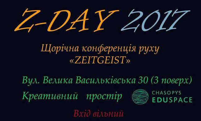 Z-Day 2017.jpg